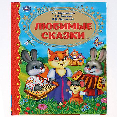 """Сборник Золотая классика """"Любимые сказки"""" от Умка"""