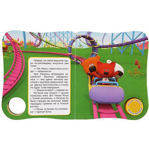 """Музыкальная книжка """"Ми-ми-мишки. Парк развлечений"""", с тактильным элементом от Умка"""