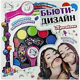 """Набор Lukky """"Бьюти-Дизайн"""" Причёски"""