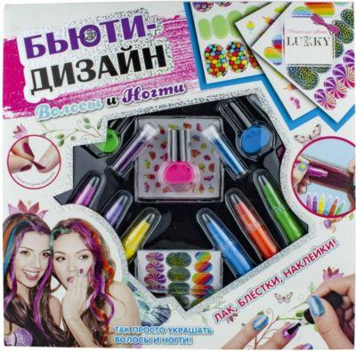 """Набор 2 в 1 Lukky """"Бьюти-Дизайн"""" Волосы и ногти"""