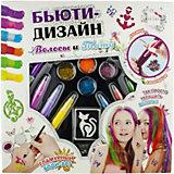 """Набор 2 в 1 Lukky """"Бьюти-Дизайн"""" Волосы и тату"""