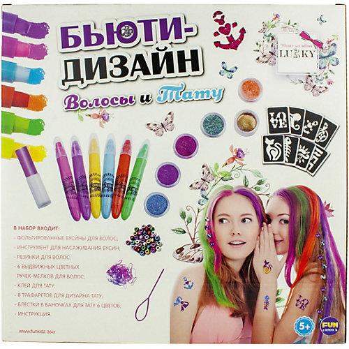 """Набор 2 в 1 Lukky """"Бьюти-Дизайн"""" Волосы и тату от Lukky"""