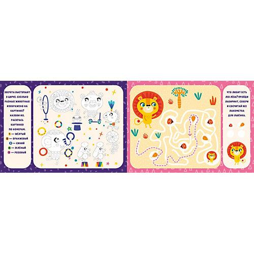 Занимательная тетрадка Развивайся и играй! Развиваем мышление, 4 года от Clever