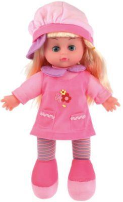"""Интерактивная кукла Карапуз """"Моя любимая кукла"""""""