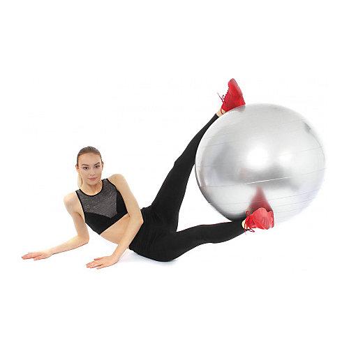 Мяч для фитнеса Bradex Фитбол-75 от Bradex