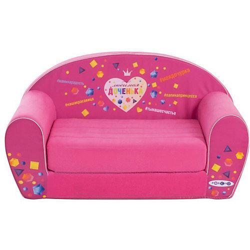 """Раскладной диванчик Paremo """"Инста-малыш"""" Любимая доченька от PAREMO"""