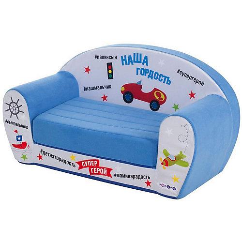 """Раскладной диванчик Paremo """"Инста-малыш"""" Наша гордость от PAREMO"""