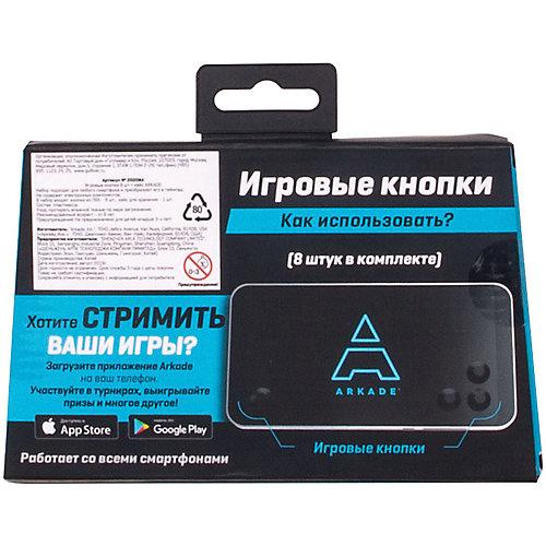 Игровые кнопки для смартфона Arkade, 8 штук + кейс