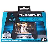 Геймпад накладки для смартфона Arkade, 2 штуки