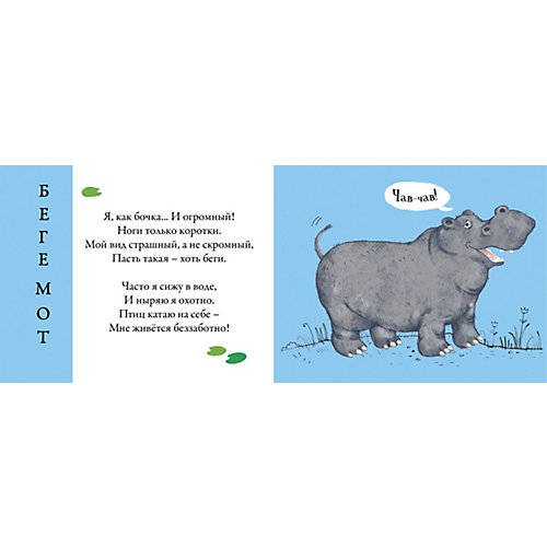 Книга Картинки - половинки. Дикие животные от Робинс