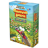 Настольная игра Hobby World Солнечная долина