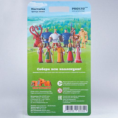 "Фигурка Prosto Toys ""Три богатыря"" Настасья от Prosto Toys"