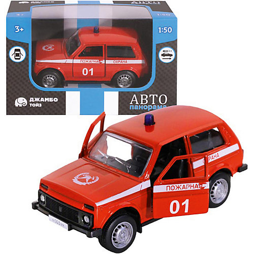 Машинка Автопанорама Пожарная охрана, 1:50 от Автопанорама