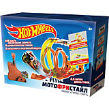 """Игровой набор 1Toy Hot Wheels """"Мотофристайл"""", 20 деталей"""