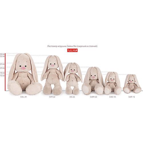 Мягкая игрушка Budi Basa Зайка Ми в малиновой футболке с пуговкой, 15 см от Budi Basa