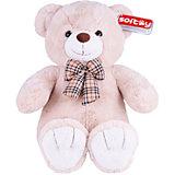 Мягкая игрушка Softoy Медведь бежевый, 50 см