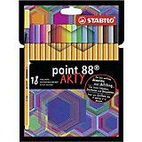 Капиллярные ручки Stabilo Point 88 Arty, 18 цветов