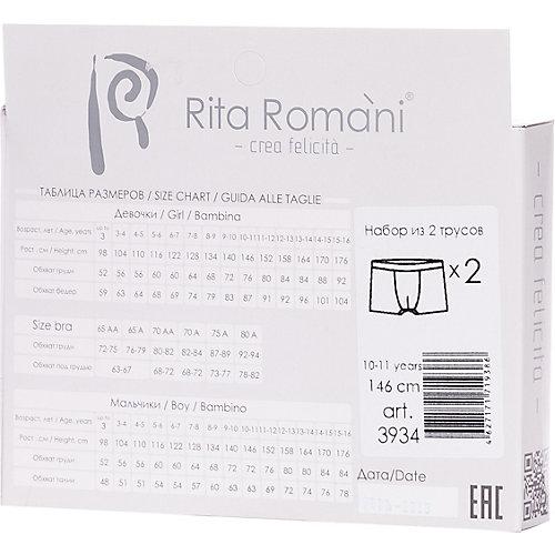 Трусы Ritta Romani, 2 шт - черный от Ritta Romani
