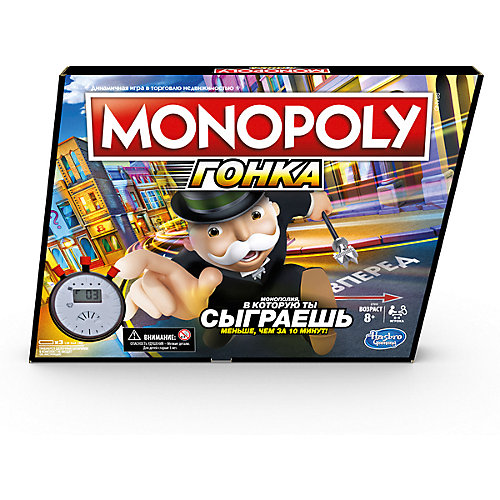 """Настольная игра Hasbro Gaming """"Монополия"""" Гонка"""