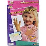 Татуировки для ногтей Galey Toys