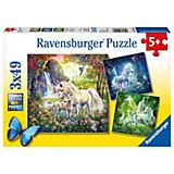 Набор пазлов Ravensburger Единороги, 147 элементов