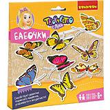 Набор для творчества Bondibon Бабочки
