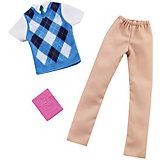 """Одежда для куклы Barbie Кен """"Профессии"""" Учитель химии"""