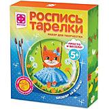 """Набор для росписи тарелки Фантазер """"Кошечка"""""""
