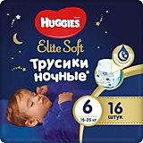 Подгузники-трусики Huggies Elite Soft 6 ночные, 15-25 кг, 16 шт