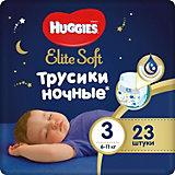 Подгузники-трусики Huggies Elite Soft 3 ночные, 6-11 кг, 23 шт