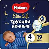 Подгузники-трусики Huggies Elite Soft 4 ночные, 9-14 кг, 19 шт