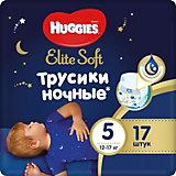 Подгузники-трусики Huggies Elite Soft 5 ночные, 12-17 кг, 17 шт