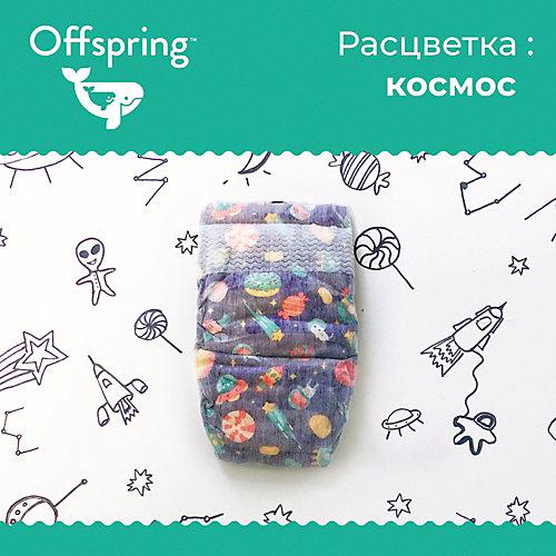 Подгузники Offspring Космос 6-10 кг., 42 шт. от Offspring