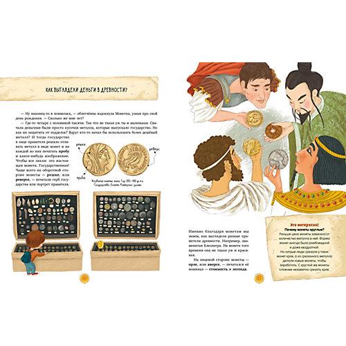 Финансовая грамотность в сказках. История монетки, Ульева Е. от Clever