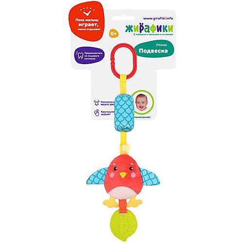 """Игрушка-подвеска Жирафики """"Птичка"""", с колокольчиком и прорезывателем от Жирафики"""