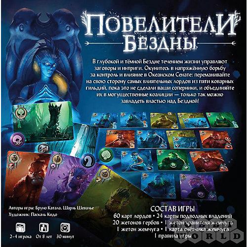 "Настольная игра Hobby World ""Повелители Бездны"" от Hobby World"