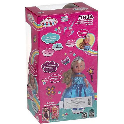 Интерактивная кукла Карапуз Лиза, 25 см, звук от Карапуз