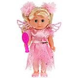 Интерактивная кукла Карапуз Элли, 25 см, звук