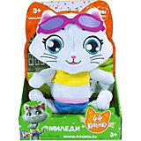 """Музыкальная мягкая игрушка Rainbow """"44 котёнка"""" Миледи, 20 см"""