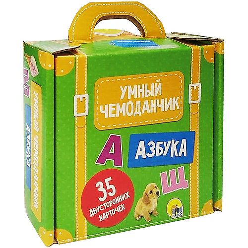 """Умный чемоданчик """"Азбука"""" от Проф-Пресс"""