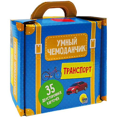 """Умный чемоданчик """"Транспорт"""" от Проф-Пресс"""