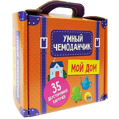 """Умный чемоданчик """"Мой дом"""" от Проф-Пресс"""