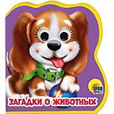 """Книжка с глазками """"Загадки о животных"""", Купырина А."""