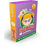 """Карточная игра Проф-Пресс """"Игры для маленьких вундеркиндов"""", 100 игр"""