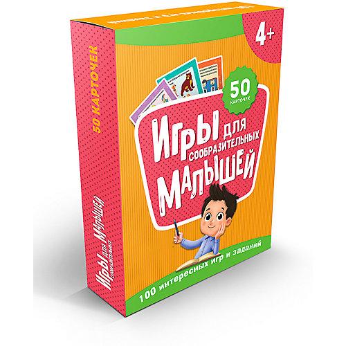 """Карточная игра Проф-Пресс """"Игры для сообразительных малышей"""", 100 игр от Проф-Пресс"""
