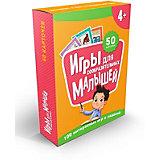 """Карточная игра Проф-Пресс """"Игры для сообразительных малышей"""", 100 игр"""