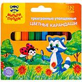 """Цветные карандаши Мульти-Пульти """"Енот на лугу"""", 12 цветов"""
