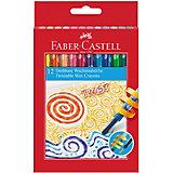 Восковые карандаши Faber-Castell, 12 цветов