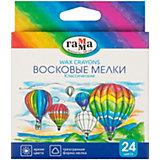 """Восковые мелки Гамма """"Классические"""", 24 цвета"""