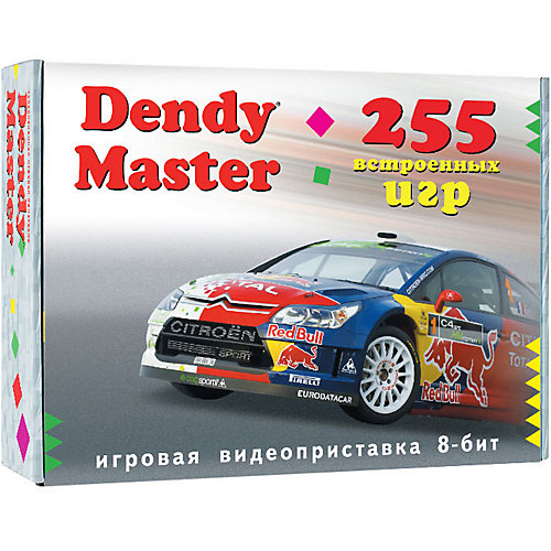 Игровая приставка Dendy Master, 255 игр